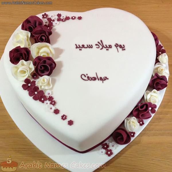 e-Birthday-Cakes-33-%D8%B9%D9%88%D8%A7%D8%B5%D9%81.jpg