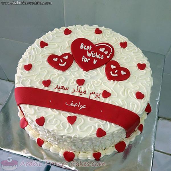 e-Birthday-Cakes-24-%D8%B9%D9%88%D8%A7%D8%B5%D9%81.jpg