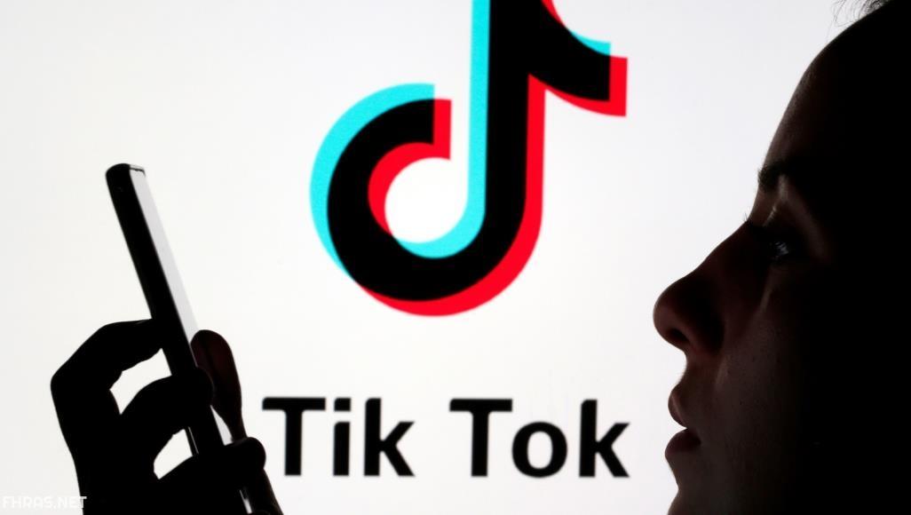 اسماء تيك توك