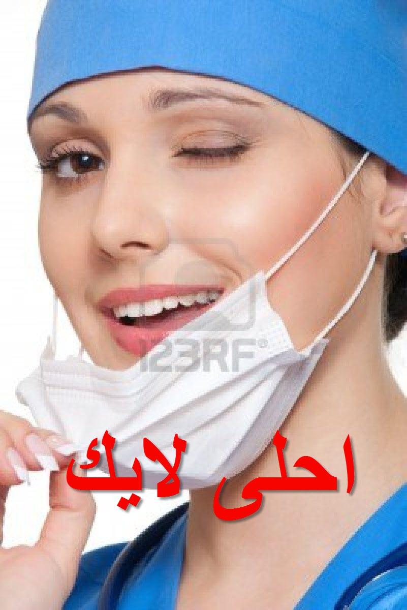 6996012-smiley-nurse-in-white-mask-is-winking.jpg
