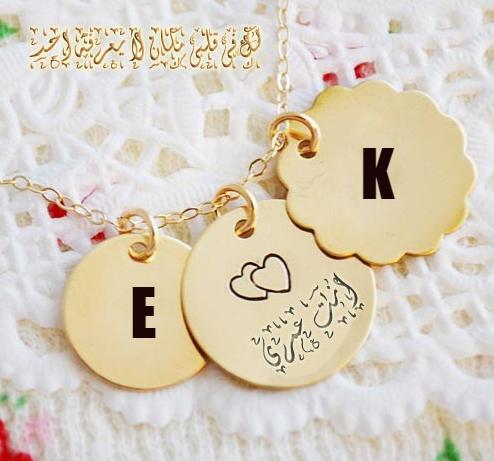 بالصور حرف E وk مع بعض احلى خلفيات لحرف E مع حرف K رمزيات فخمة لحرف الإى مع حرف الكاف صقور الإبدآع