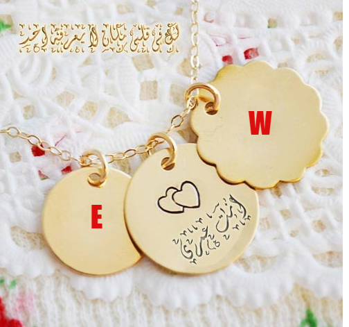 بالصور حرف E و W مع بعض رمزيات حلوة لحرف E مع حرف W ارقى خلفيات لحرف الإى وحرف الدبليو صقور الإبدآع
