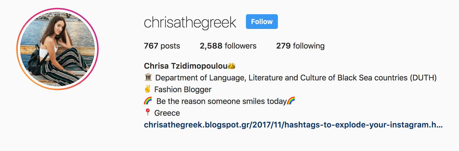 instagram-bio-for-fashion.png