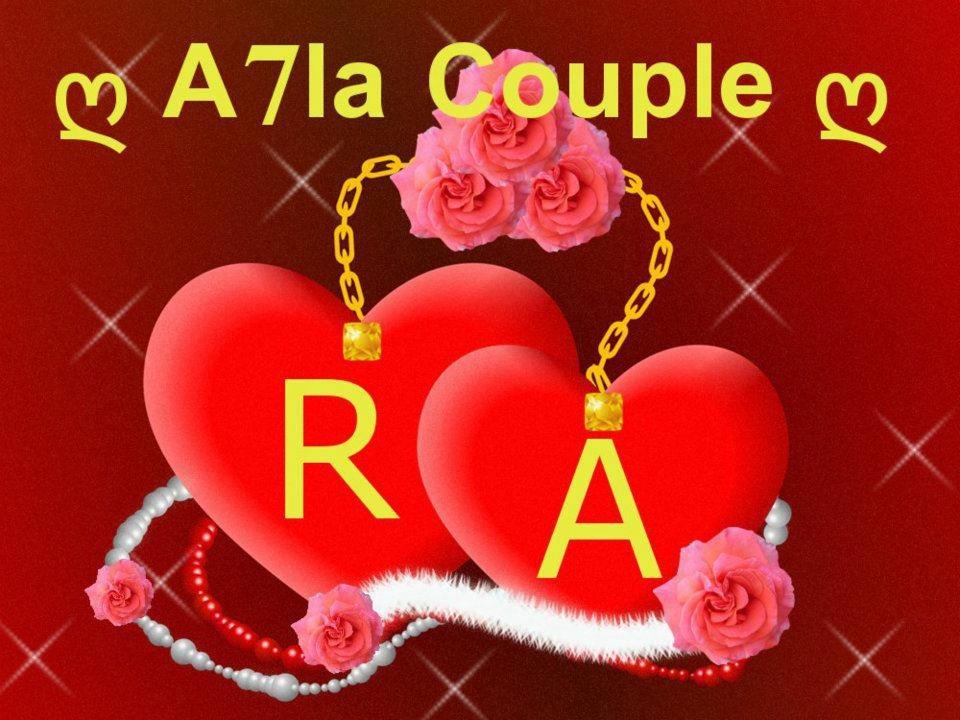 صور حرف A مع R صور A و R رومانسية حب خلفيات قلب جديدة 2020 صقور الإبدآع