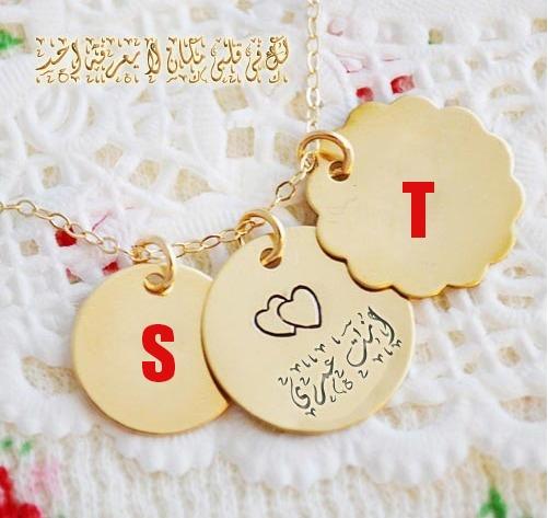 صور مكتوب عليها حرفين T S احلى خلفيات للفيس حرفى S T رمزيات مميزة لحرف الاس مع التى صقور الإبدآع