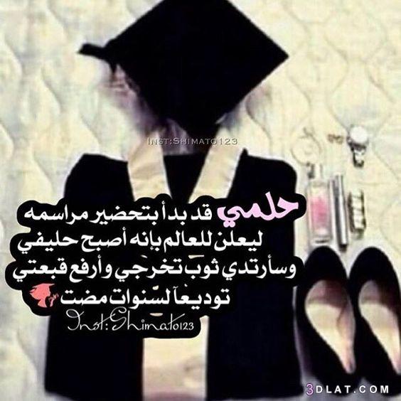 3dlat.com_21_19_b6e4_55010709a4511.jpg