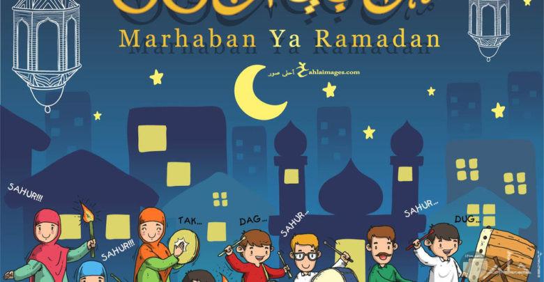 ramadan-18-780x405.jpg