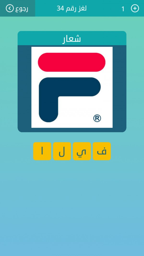 شعار اف