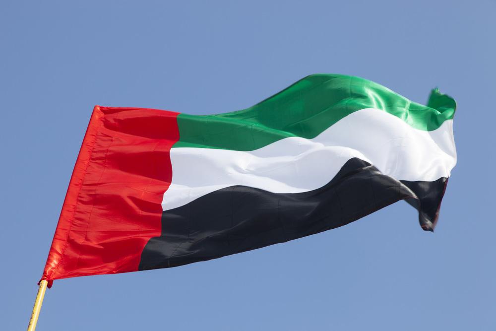 Emirates_Flag_ahlaimages_com_%2B%25281%2529.jpg