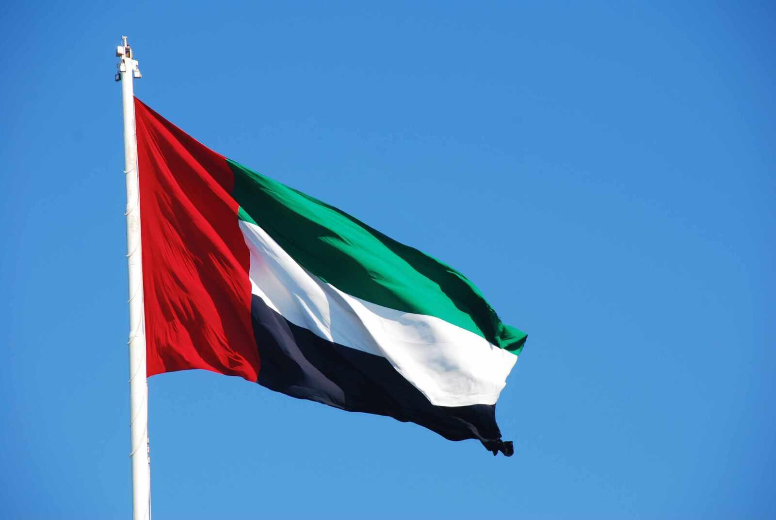 Flag-of-the-United-Arab-Emirates-4.jpg