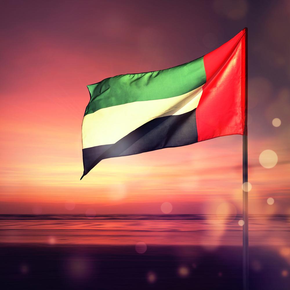 Emirates_Flag_ahlaimages_com_%2B%252834%2529.jpg