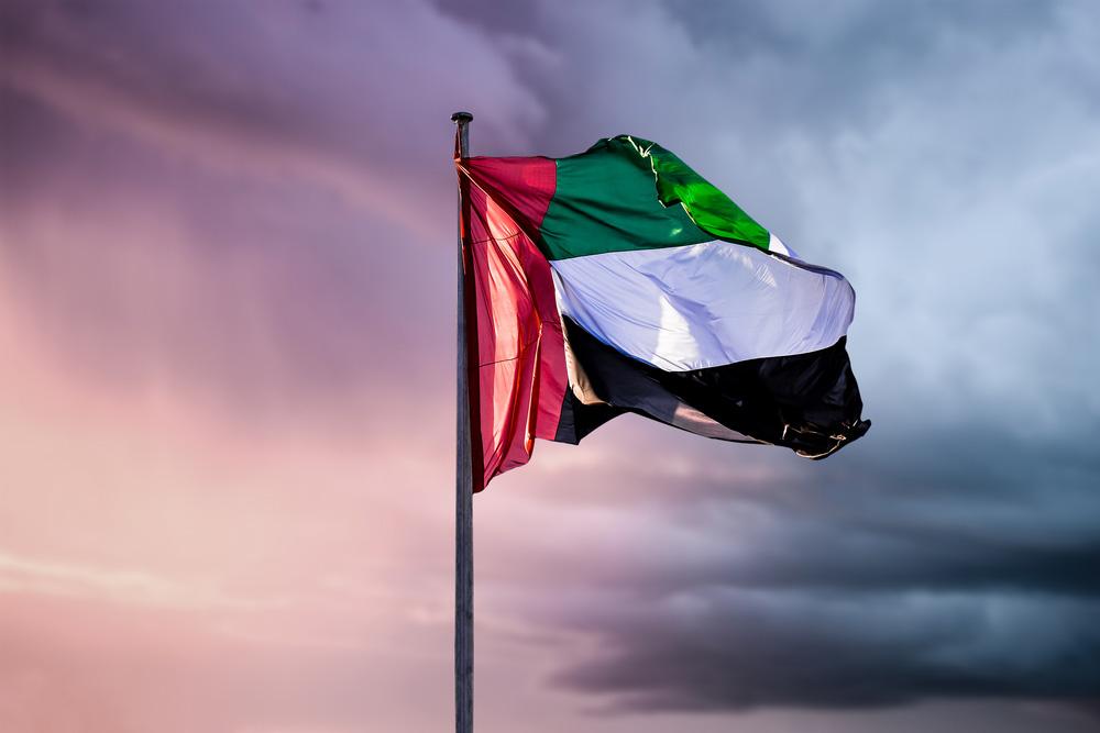 Emirates_Flag_ahlaimages_com_%2B%252813%2529.jpg