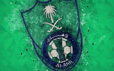 4k-saudi-football-club-creative-logo-geometric-art.jpg