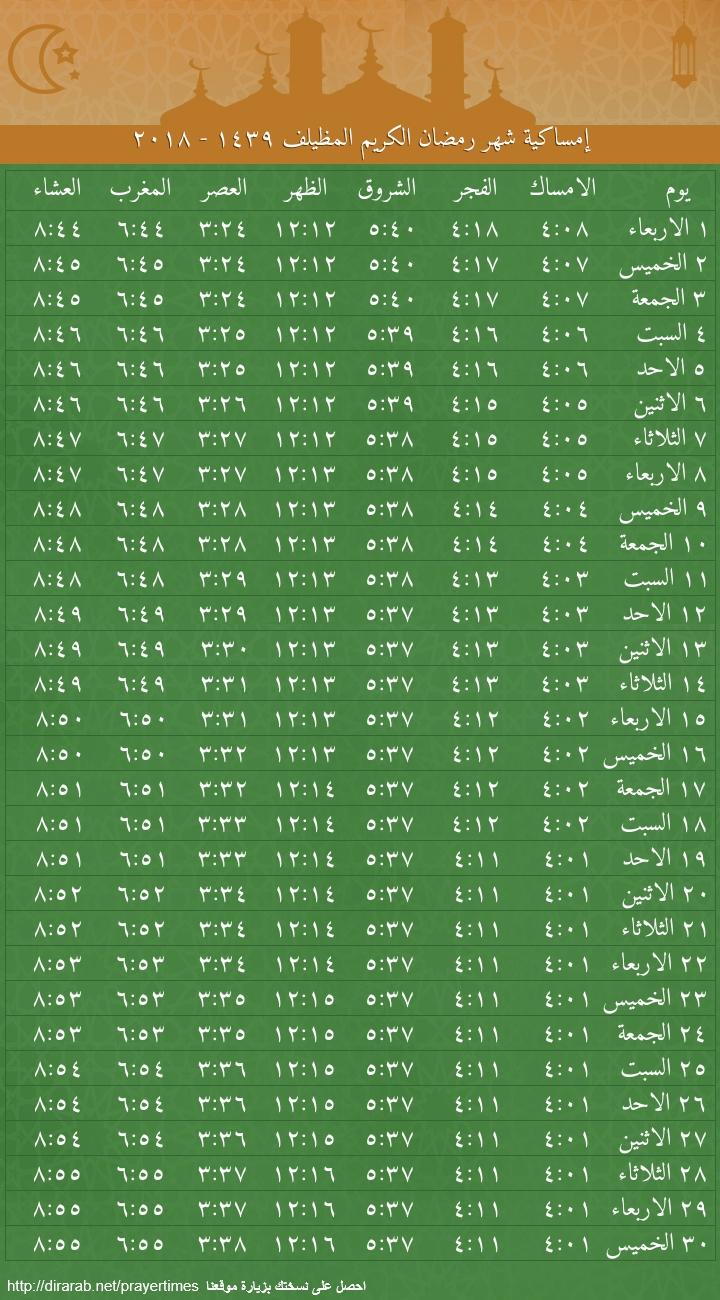 Saudi-Arabia-Al-Muzaylif.jpg