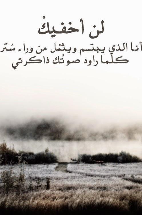 photos.written.10.jpg
