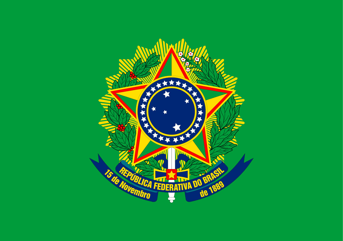 1200px-Presidential_Standard_of_Brazil.svg.jpg