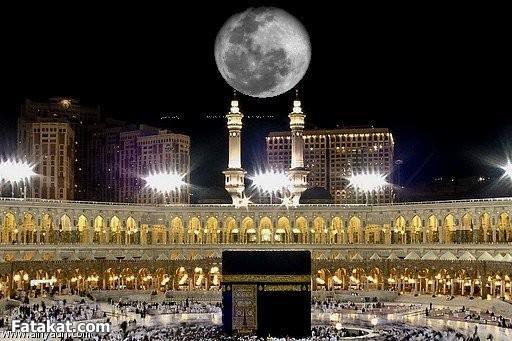 اجمل الصور للكعبة والحج خلفيات اسلامية الكعبة والمسجد النبوي والحجاج صقور الإبدآع
