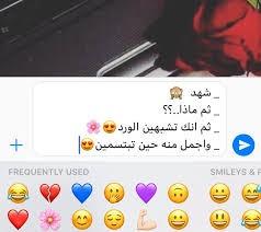صوراسم شهد Shahd اغلفة فيس بوك باسم شهد 2020 رمزيات وبطقات متحركة