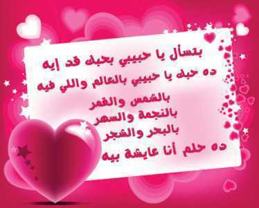 card-valentine-day.jpg