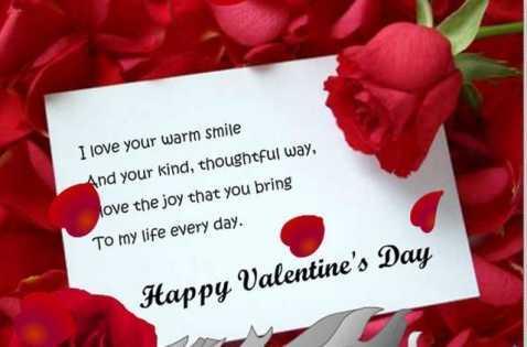 ne-messages-short-expressive-romantic-images-ecard.jpg