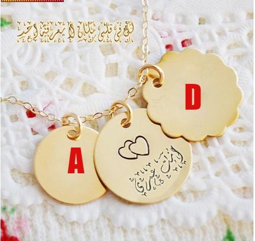 صور حرف A مع حرف D مع بعض بطاقات حرف A مع حرف D اجمل حرف الاى مع حرف الدى بالانجليزى بالصور صقور الإبدآع