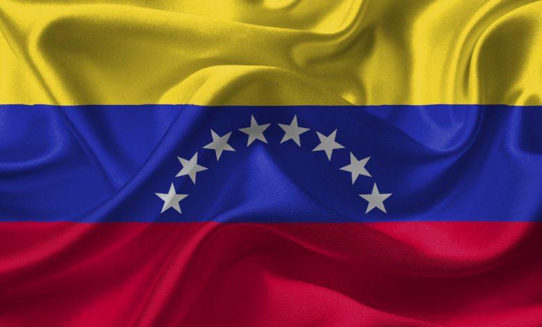 venezuela-1460595_1920-780x470.jpg