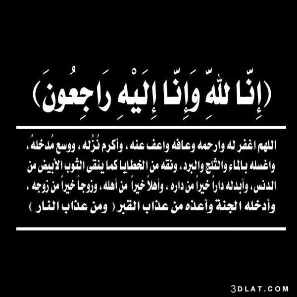 3dlat.com_14_19_758a_874af5c30e4b8.jpg