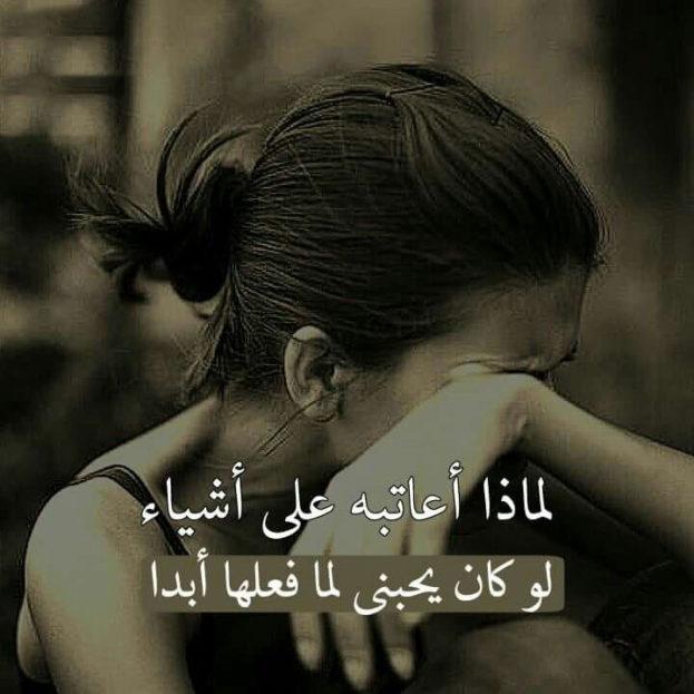 Sad-Pictures-13-623x623.jpg