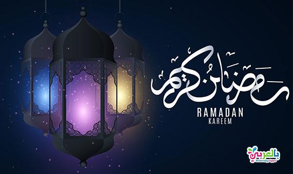 ramadan-kareem-lantern.jpg