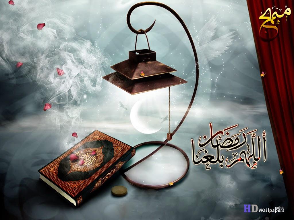 Best-Ramadhan-Mubarik+(16).jpg