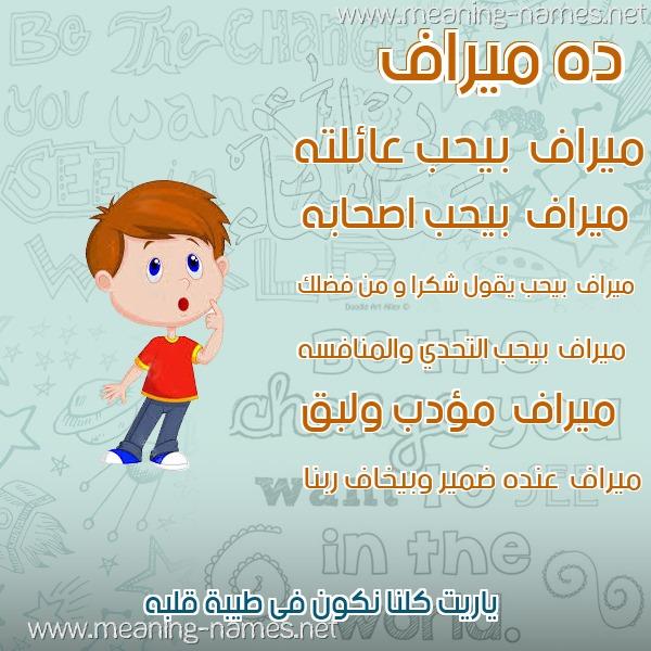 156767568464140.jpg
