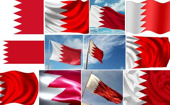 البحرين.png
