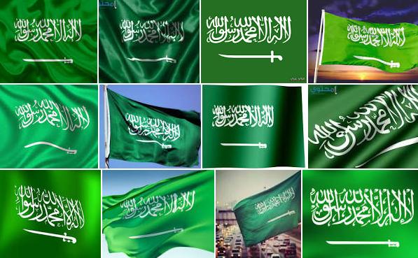 سعودية.png