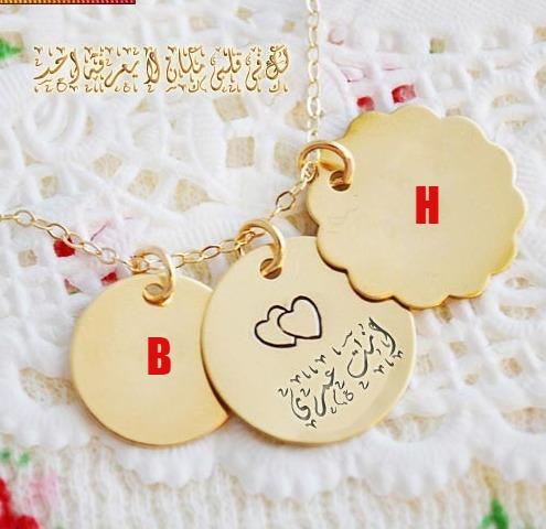 حرف B وحرف H بالصور اجدد رمزيات لحرف B مع حرف H حرف البي وحرف