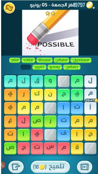 1591435438805.jpg