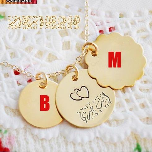 بالصور حرف B وحرف M اجدد بطاقات حرف Bوحرف M اروع خلفيات حرف البي وحرف الإم صقور الإبدآع