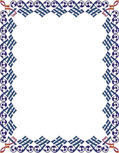 اطارات وبراويز ملونة رائعة ,أطارات لكروت الافراح ,براويز للرسائل,تحميل أطارات وبراويز new_1493649114_187.j