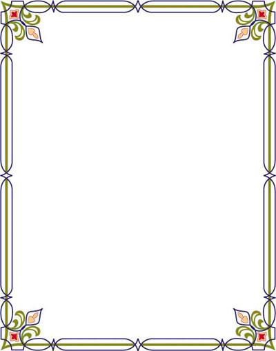 اطارات وبراويز ملونة رائعة ,أطارات لكروت الافراح ,براويز للرسائل,تحميل أطارات وبراويز new_1493649114_654.j