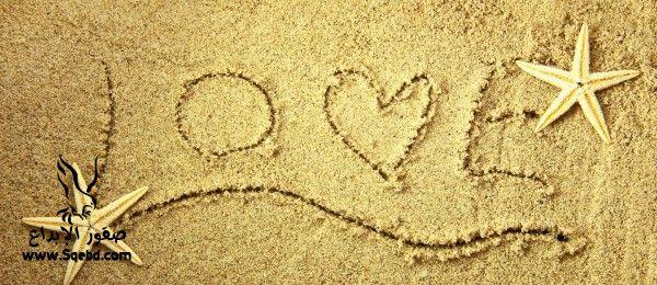 غلاف فيس بوك حب ورومانسية 2013_1370953651_351.