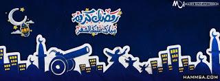 ���� ��� ��� ����� - ����� ��� ��� ������� 2016 ����� , facebook covers ramadan 2013_1371172669_133.