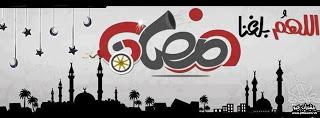 ���� ��� ��� ����� - ����� ��� ��� ������� 2016 ����� , facebook covers ramadan 2013_1371172669_753.