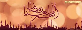 ���� ��� ��� ����� - ����� ��� ��� ������� 2016 ����� , facebook covers ramadan 2013_1371172669_951.