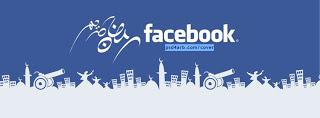 ���� ��� ��� ����� - ����� ��� ��� ������� 2016 ����� , facebook covers ramadan 2013_1371172670_185.