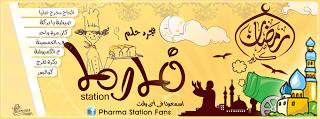 ���� ��� ��� ����� - ����� ��� ��� ������� 2016 ����� , facebook covers ramadan 2013_1371172670_837.