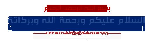 ������ ���� ��� �� ������� ���� ������� 2013_1371253348_527.