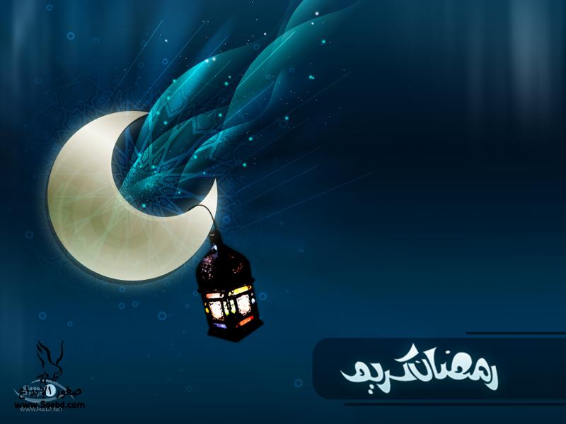 ��� ����� ��� ����� 2016 - ��� ������ Ramadan Kareem 2013_1371329666_792.