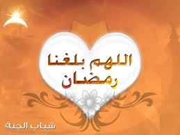 ��� ����� ��� ����� 2016 - ��� ������ Ramadan Kareem 2013_1371329667_365.