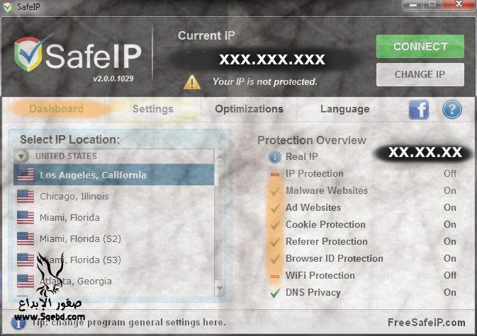 ���� ������� ~ �� ������ ���� ����� ������� Safe IP 2013_1371385760_915.