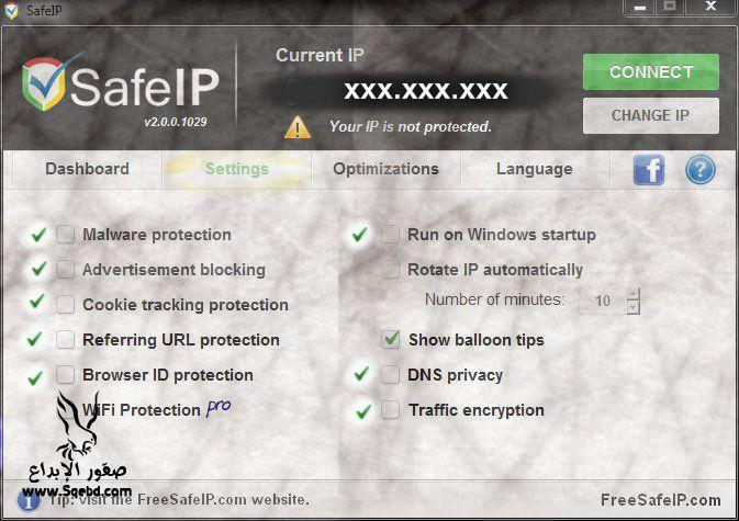 ���� ������� ~ �� ������ ���� ����� ������� Safe IP 2013_1371385761_384.