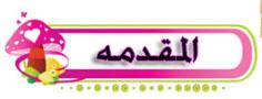 ��� �������� ������� ���� ���� ��� �������� ��������. 2013_1371646750_305.